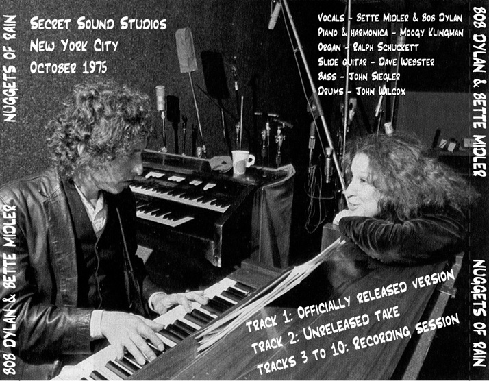 roio » Blog Archive » BOB DYLAN AND BETTE MIDLER - NEW YORK 1975