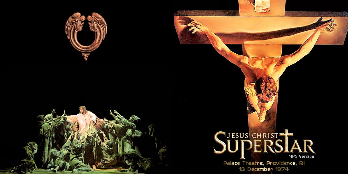Иисус христос суперзвезда скачать бесплатно mp3 оригинал