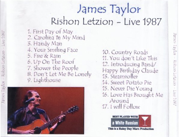 Roio Blog Archive James Taylor Israel 1987