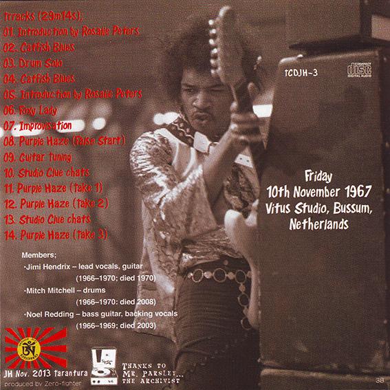 Various - Studio 54 Vol. 7 - Strikes Back