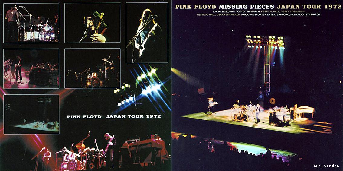 roio » Blog Archive » PINK FLOYD - TOKYO 1972
