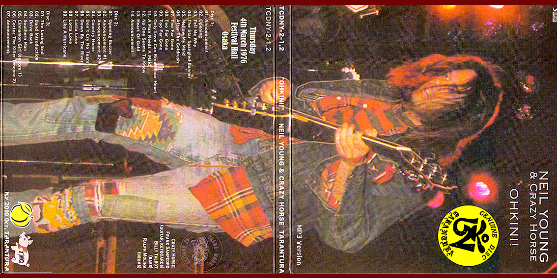 roio » Blog Archive » NEIL YOUNG - OSAKA MARCH 4, 1976