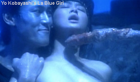 la blue girl live action sex